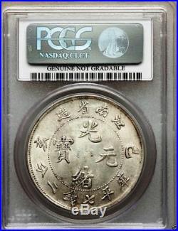 084 Rare China 1899 Kiangnan silver Dragon dollar L&M-222, Y-145a. 2 PCGS UNC