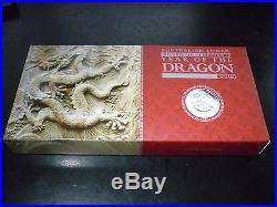 1/2oz, 1oz, 2oz 999 (99.9%) Silver 2012 Lunar Dragon Proof 3 Coin Set COA #0012