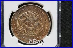 162 China (1909-11) Hupeh dragon dollar LM-187 Y-131 NGC AU55. Nice toning