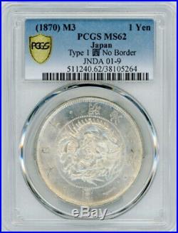 1870 Old One-yen PCGS MS62 Trade 1-yen Silver coin Rising sun Dragon 1 A100
