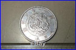 1870 Vintage Meiji Year 3 Dragon One 1 Yen Silver Coin Guarantee or Apprais JP
