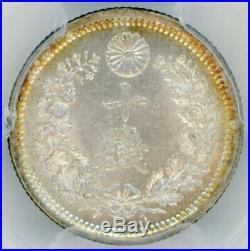 1873 Dragon 10-sen ginka 10 PCGS MS65 Meiji 6-nen Japan old coin A099