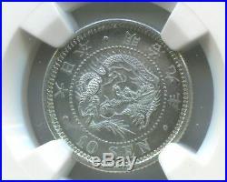1876 Meiji 9 JAPAN 10 SEN COIN Silver Dragon NGC MS65 RARE
