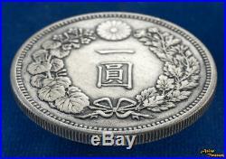 1883 Japan Year 16 One 1 Yen 900 Silver Dragon Crown Coin Meiji Y#a25.2 Vf/ef
