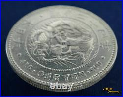 1887 Japan Year 20 One 1 Yen 900 Silver Dragon Crown Coin Meiji Y#a25.3 Xf