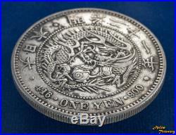 1888 Japan Year 21 One 1 Yen 900 Silver Dragon Crown Coin Meiji Y#a25.2 Vf/ef