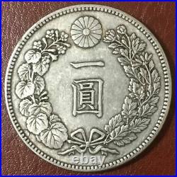 1890 JAPAN Emperor MEIJI Large Antique Silver 1 Yen Japanese Coin DRAGON