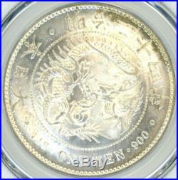 1891 new One-yen PCGS MS62 silver coin Small 1-yen Dragon Trade Japan 1 A097