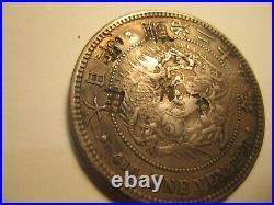 1892 Japan Silver Dragon Dollar (Yen) Coin Y A25.3 with Chop Marks