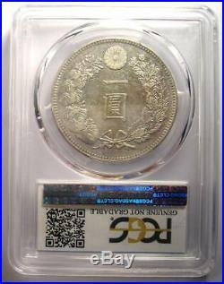 1893 (M26) Japan Yen Dragon Coin 1Y Certified PCGS AU Details Rare Coin