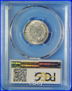 1893 Yr. 502 Korea Dragon One 1 Yang Silver Coin PCGS Graded MS61 Uncirculated