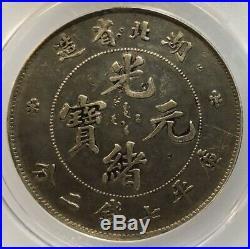 1895-07 China Hupeh Silver Dollar Dragon Coin ANACS EF 40 Details