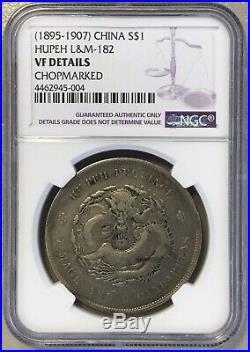 1895-07 China Hupeh Silver Dollar Dragon Coin NGC VF Details