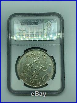 1895 1907 China Hupeh Dragon Silver Dollar Coin NGC AU-Detail