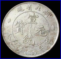 1895 -1907 Silver China Hupeh Province $1 Dragon Dollar Coin About Unc. Y-127.1