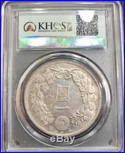 1896 M29 japan jnda dragon 1 yen jin MARK silver coin UNC