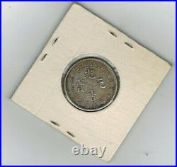 1897 20 Cent Kiang Nan Province Silver Dragon Coin China Empire