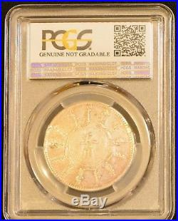 1898 (24yr) China Fengtien Silver 50 Cent Dragon Coin PCGS Y-86 XF Details