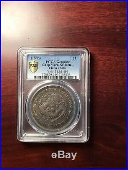 1898 CHINA Dragon Dollar LM-449 silver coin PCGS XF Details RARE