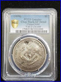 1898 China Chihli Peiyang Silver Dollar Dragon Coin PCGS L&M-449 XF Details