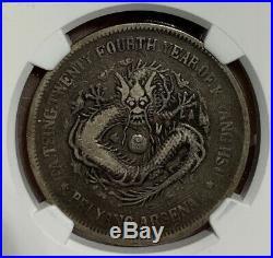 1898 China Dragon Silver Dollar Chihli Coin NGC VF20