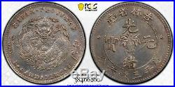 1898 China Kirin Silver 50 Cent Dragon Coin PCGS XF Details