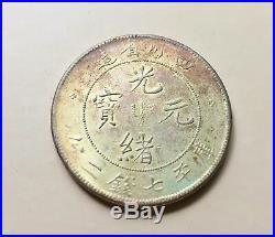 1898 Chinese silver dragon coin Szechuen-Province Guangxu 7.2 cadareens