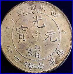 1898 Chinese silver dragon coin Szechuen-Province Guanxu 1898