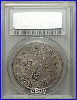 1898 Empire China Anhwei $1 Dollar Silver Dragon Coin PCGS VF Chopmark L&M-203