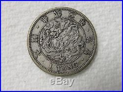 1898 Korea 1 Yang Dragon Silver Coin Nice Original Condition