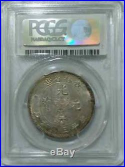 1898 china KIRIN dragon 50 cents silver coin WithX PCGS 62