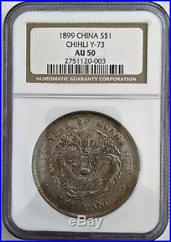 1899 China Chihli Silver Dollar Dragon Coin Y-73 NGC AU 50