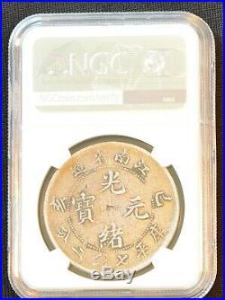 1899 China Kiangnan Silver Dollar Dragon Coin NGC L&M-222 VF Details