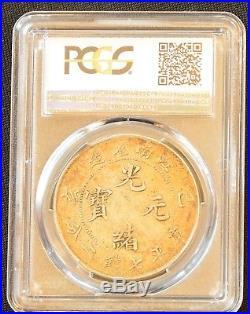 1899 China Kiangnan Silver Dollar Dragon Coin PCGS L&M-222 Y-145A. 2 AU 50