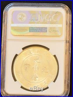 1900 (26yr) China Chihli Peiyang Silver Dollar Dragon Coin NGC L&M-459 AU 55