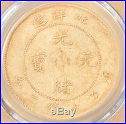 1900 (26yr) China Chihli Peiyang Silver Dollar Dragon Coin PCGS L&M-459 XF 40