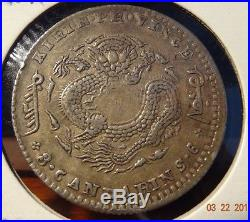 1900 Chinese Coin Kirin Province 50 Cents China Dragon Coin Y-182a