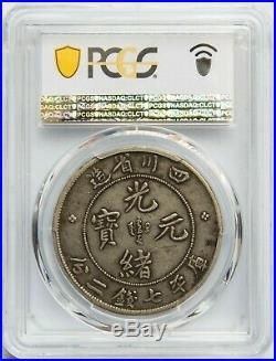 1901-08 China Szechuan Silver Dollar Dragon Coin PCGS VF35