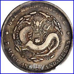1901-1908 China Szechuan Silver Dollar Dragon Coin PCGS L&M-345 Y-238 VF 25