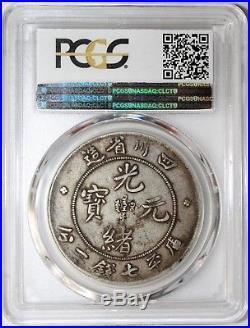 1901-1908 China Szechuan Silver Dollar Dragon Coin PCGS L&M-345 Y-238 VF 35