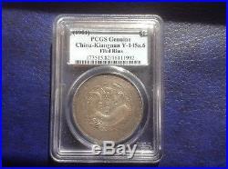 1901 China Kiangnan Silver Dollar Dragon Coin PCGS Genuine Y-145a. 6