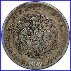 1901 China Kirin Silver 20 Cent Dragon Coin PCGS L&M-539 Y-181a XF45
