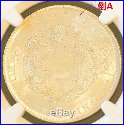 1901 China Kirin Silver 50 Cent Dragon Coin NGC L&M-538 UNC Details