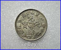 1901 Kirin Provinces Qing dynasty dragon silver coin 1.44