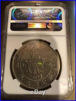 1901 china kiangnan L&M-244 Y-145A. 6 dragon coin