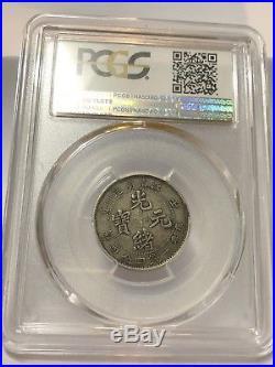 1902 China, Kiangnan, Kuang-hsu, 20 Cents, Dragon Silver Coin, PCGS XF40, Rare Antique