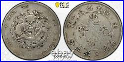1902 China Kiangnan Silver Dollar Dragon Coin LM-248 PCGS VF Detail