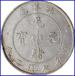 1903 CHINA CHIHLI PEIYANG DRAGON WITH DOT 1 dollar silver coin PCGS XF