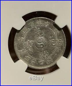 1903 China 20 Cent Dragon Silver Coin Kirin NGC AU50
