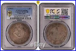 1903 Year 29 CHINA Dragon Dollar silver coin PCGS VF